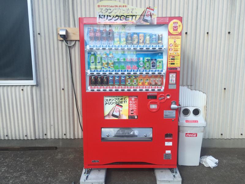 自動販売機は、話題のCoke-ONに対応